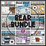 Kindergarten BEARS Decor Centers and Sub Plans