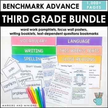 All Third Grade BUNDLE (Benchmark Advance)