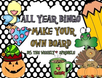 All Year Make Your Own Bingo Board