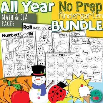 All Year No Prep BUNDLE Kindergarten