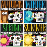 All Year Pattern Block Puzzles | All Year Pattern Block Challenge Cards