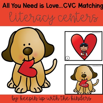 All You Need is Love..CVC Matching with Recording Sheets!