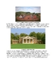 All about Montpelier for Kids
