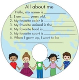 All about me! Back to school craft activity