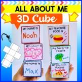 All about me cube paper template ( a 3D shape folding activity)