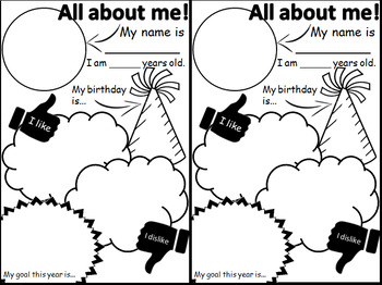 All about me worksheet | A5 | Back to School activity |