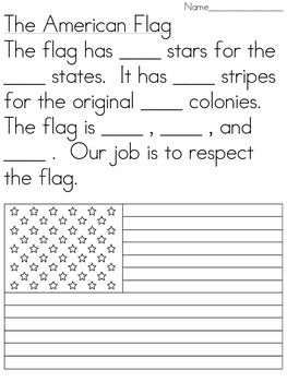 All about the American Flag
