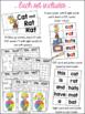 First Grade RTI Intervention: Short A