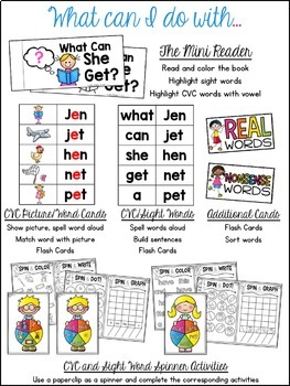 First Grade RTI Intervention: Short E