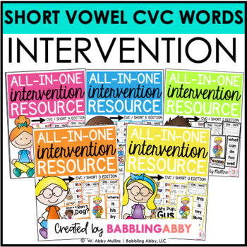 First Grade RTI Intervention Curriculum BUNDLE