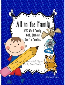 All in the Family ~ Short A Word Family Work Stations {Common Core Aligned}
