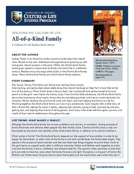 All-of-a-Kind Family by Sydney Taylor Discussion Guide