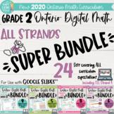 All strands DIGITAL SUPER BUNDLE! Grade 2 Ontario 2020 Math for Google Slides™