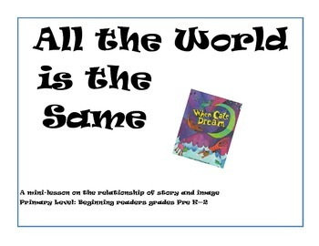 Book-based minilesson on visual learning (library)  All the World is the Same