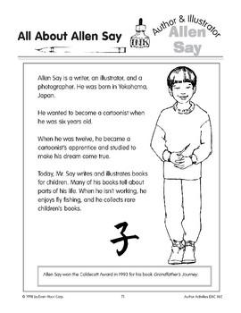 Allen Say (Author & Illustrator)