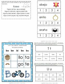 Alliteration Alphabet Posters