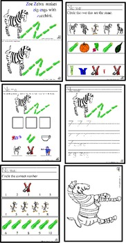 Alliteration Poems and Worksheets Consonant Bundle:  Letters, Sounds