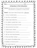 Alliteration or Not Alliteration Worksheet