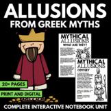 Greek Mythology Unit | Allusions from Greek Mythology | Ac