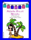 Aloha First Grade Hawaiian Luau Activities