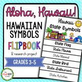Aloha, Hawaii!  Hawaiian Symbols FlipBook & Research Project