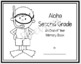 """Aloha"" Second Grade- End of Year Memory Book"