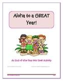 Aloha to a Great Year