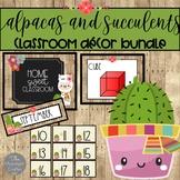 Alpacas and Succulents Classroom Decor BUNDLE