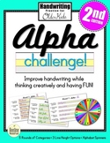 Alpha Challenge! #2 / FUN Handwriting Practice for Older Kids *5 Rounds, 3 Sets*