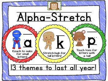 Alpha-Stretch Brain Breaks