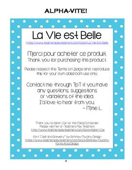 Alpha-vite!  Pratiquez l'alphabet en français!