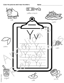 Alphabet Morning Work (No Prep...Just print and go!) Back to School Activities