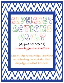 Alphabet Actions Quilt