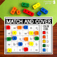 Alphabet Letter Activities BUNDLE {Uppercase and Lowercase Letter Recognition}