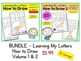 Alphabet Activities: How to Draw BUNDLE