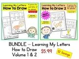 Alphabet Activities: How to Draw BUNDLE