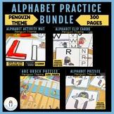 Alphabet Practice Activity Bundle | Penguin Theme