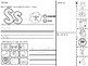 Alphabet Activity Sheets!