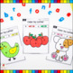 Alphabet Adventures - Color by Letter Bundle
