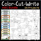 Alphabet Animal Art & Writing Project Bundle - Letter of t