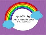 Alphabet Arc {English/Spanish}
