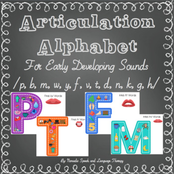 Alphabet Articulation for Early Developing Sounds