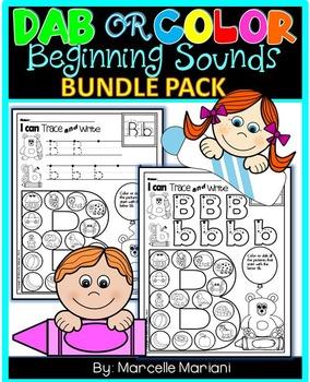 Alphabet BEGINNING SOUNDS Worksheets BUNDLE- Trace,Color or Dab beginning sounds