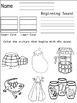 Alphabet Beginning Sound Assessment Sheets A-Z