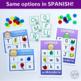 Alphabet Bingo - Bilingual in English & Spanish