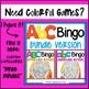 Alphabet Bingo - Uppercase and Lowercase Letters