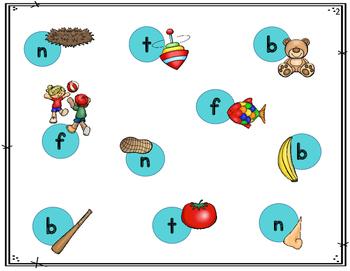 Alphabet Bump (Lowercase)