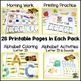 Alphabet Bundle (Games, Coloring, Printing, Sorts, Morning