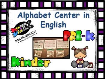 Alphabet Center