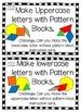 Alphabet Center Pattern Blocks Freebie